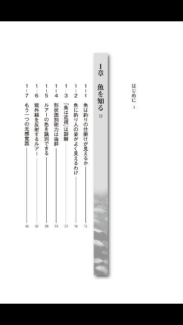 f:id:shinobulure:20190409230937j:image