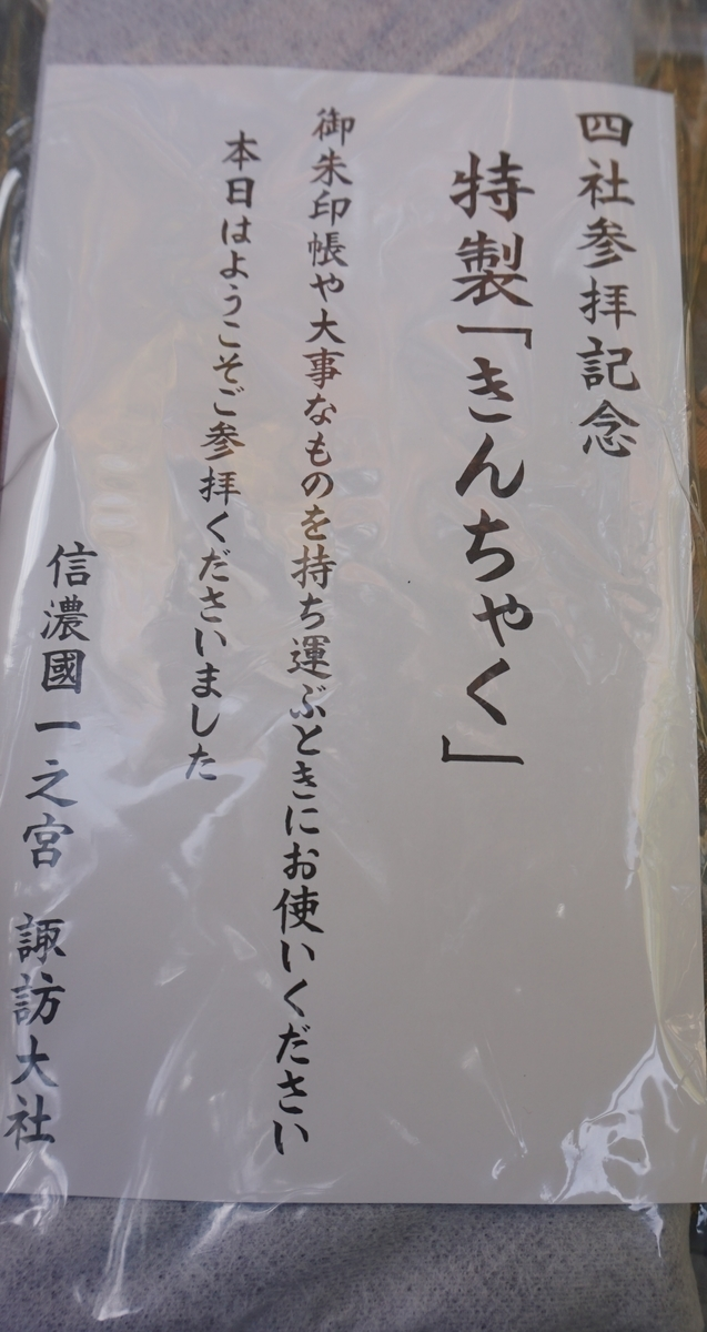 f:id:shinobulure:20201101080806j:plain