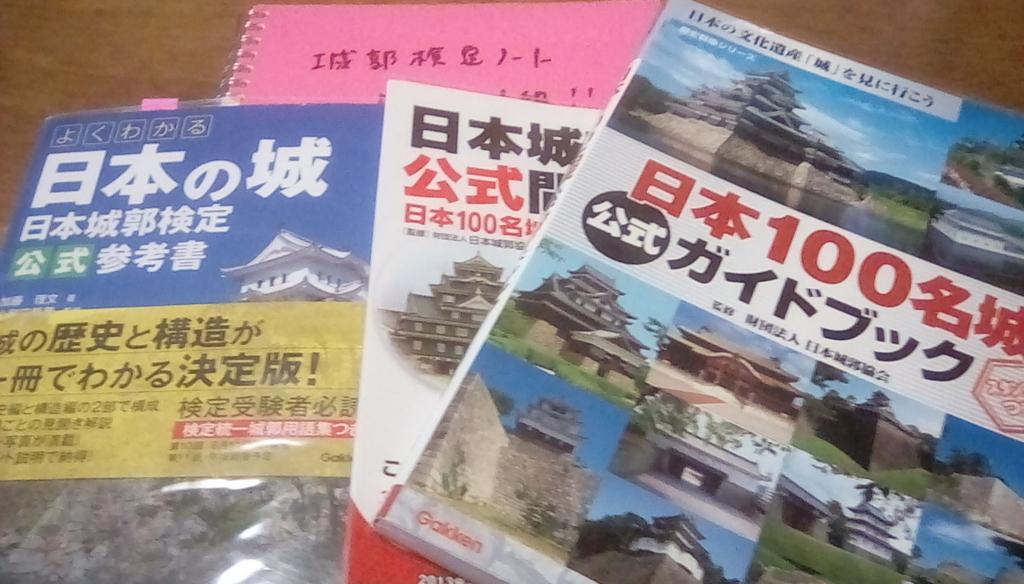 f:id:shinobutakahasi:20180530190543j:plain