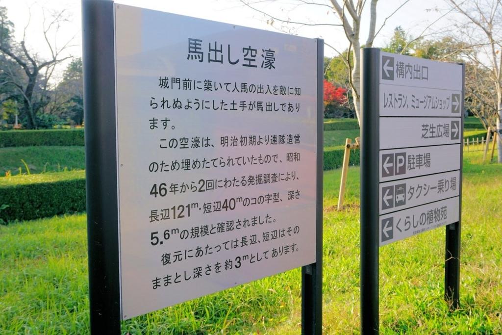 f:id:shinobutakahasi:20180531172817j:plain