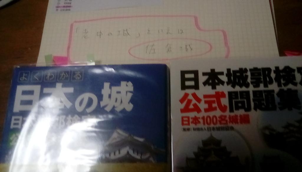 f:id:shinobutakahasi:20180610070959j:plain