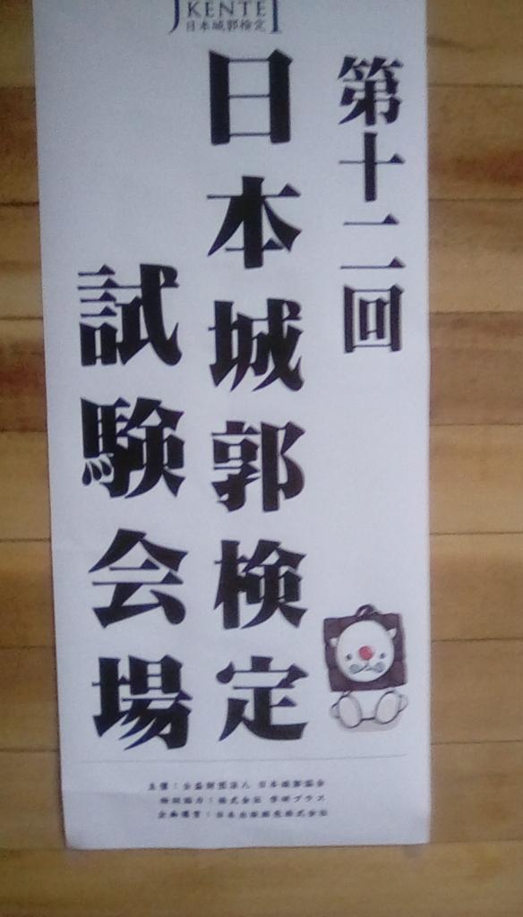 f:id:shinobutakahasi:20180611181527j:plain