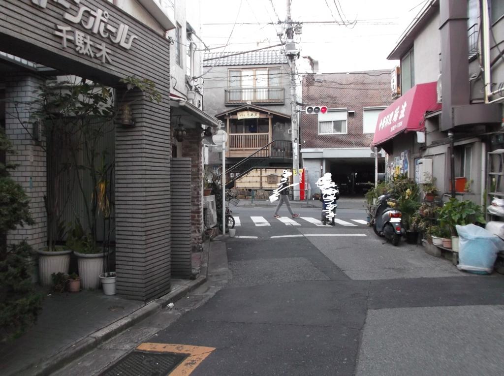 f:id:shinobutakahasi:20180613190128j:plain