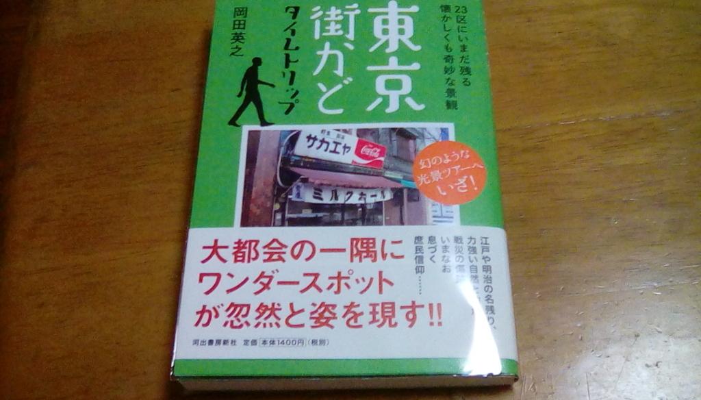 f:id:shinobutakahasi:20180613192801j:plain