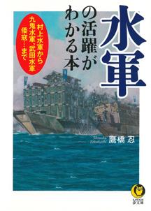 f:id:shinobutakahasi:20180620055004j:plain