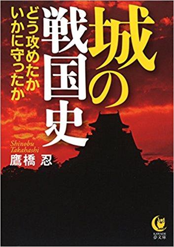 f:id:shinobutakahasi:20180620055112j:plain