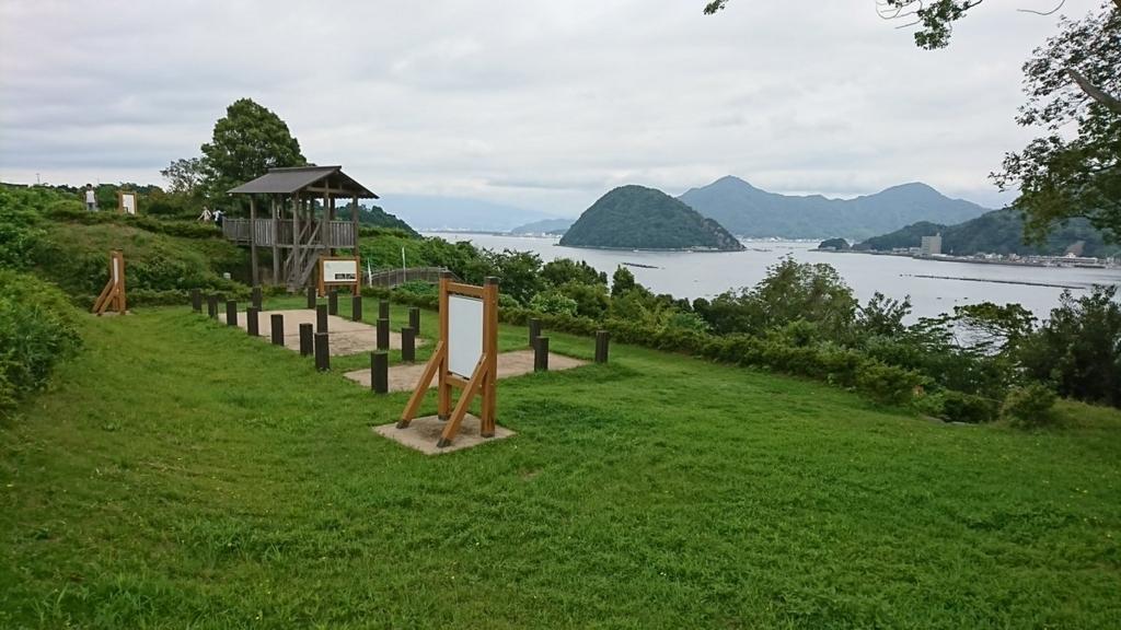 f:id:shinobutakahasi:20180620061021j:plain