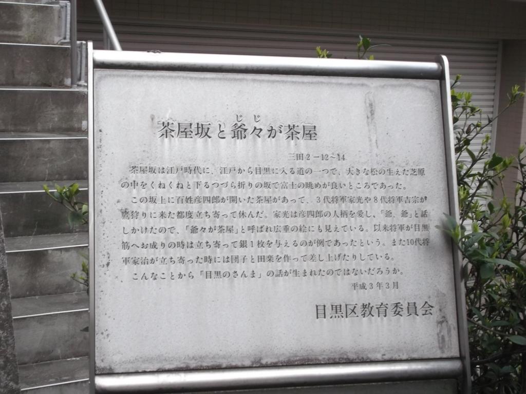 f:id:shinobutakahasi:20180623155958j:plain