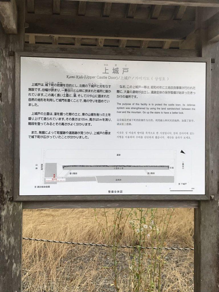 f:id:shinobutakahasi:20180624080145j:plain