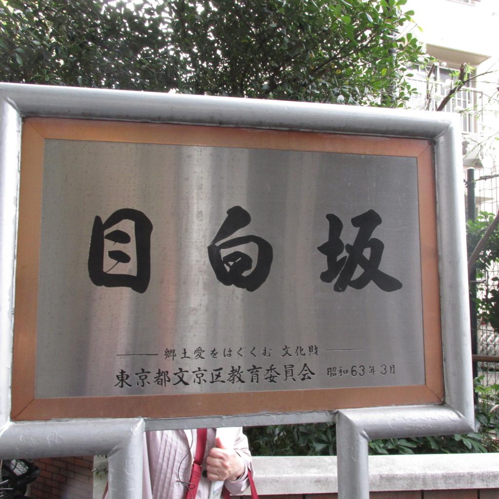 f:id:shinobutakahasi:20180628172348j:plain