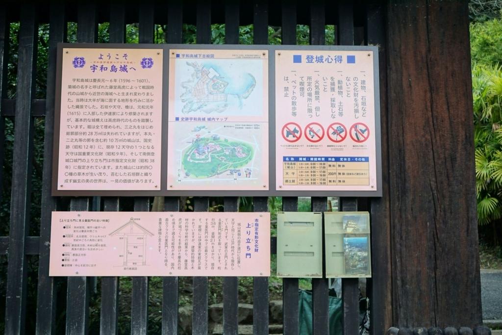 f:id:shinobutakahasi:20180705180143j:plain