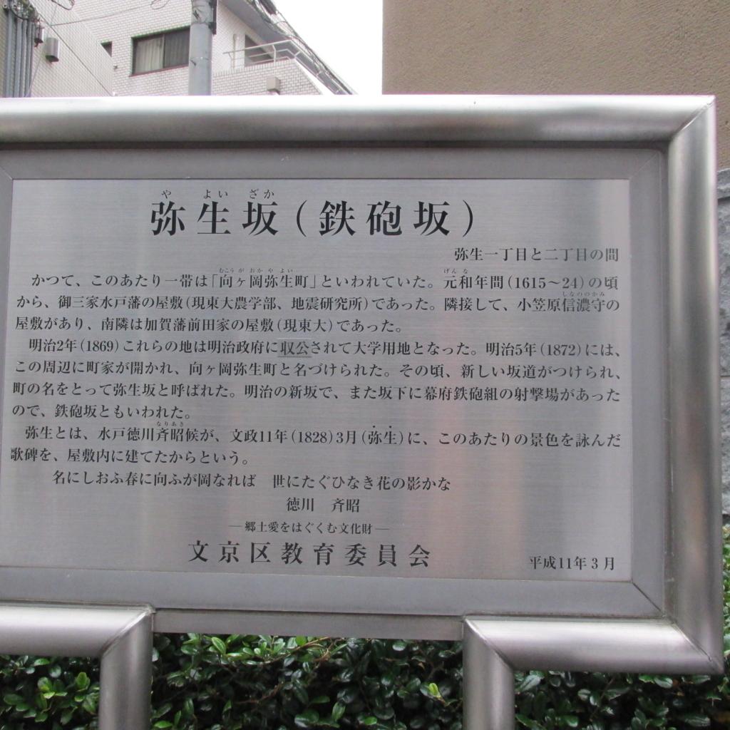 f:id:shinobutakahasi:20180713135108j:plain