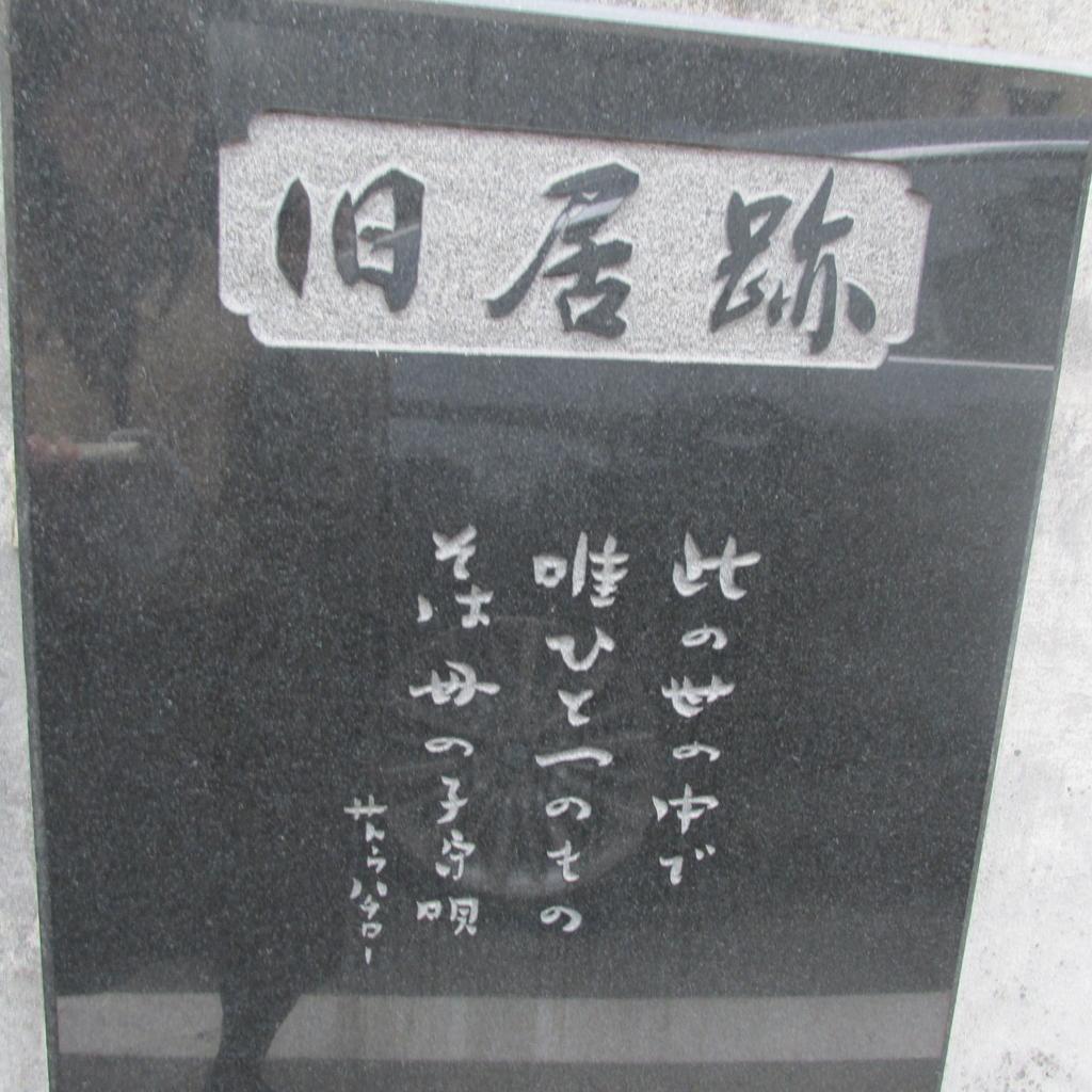 f:id:shinobutakahasi:20180713140822j:plain