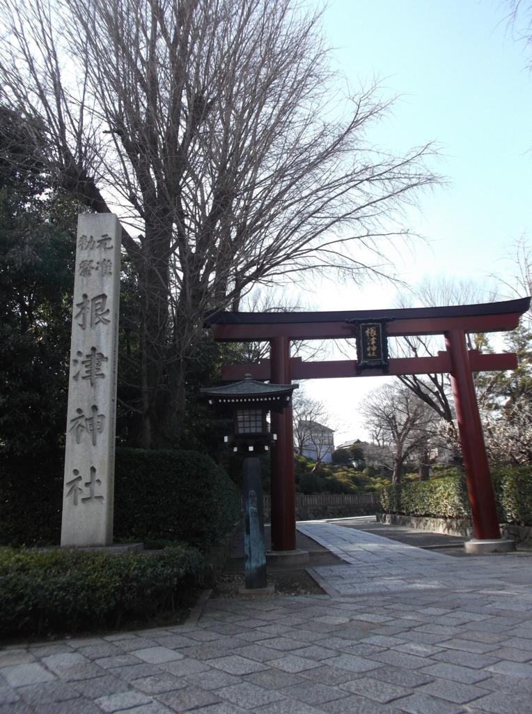 f:id:shinobutakahasi:20180713141935j:plain