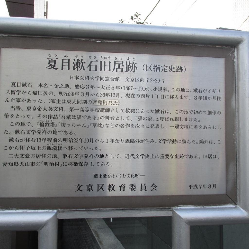 f:id:shinobutakahasi:20180713142238j:plain