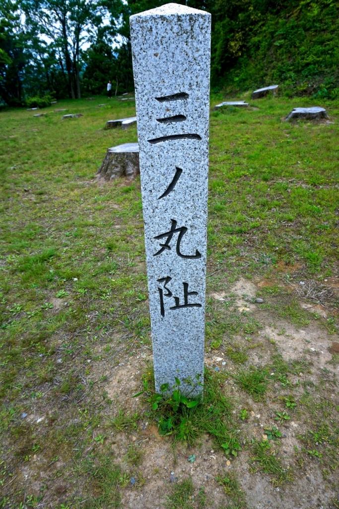 f:id:shinobutakahasi:20180726190246j:plain