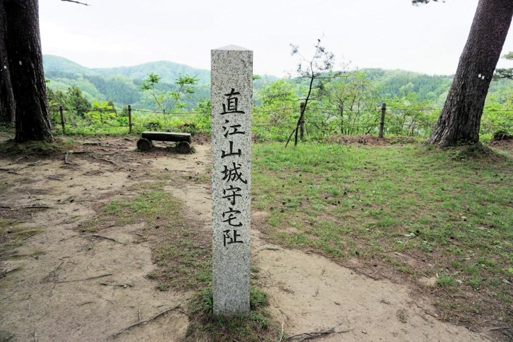 f:id:shinobutakahasi:20180726191232j:plain