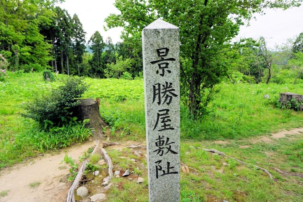f:id:shinobutakahasi:20180726191711j:plain