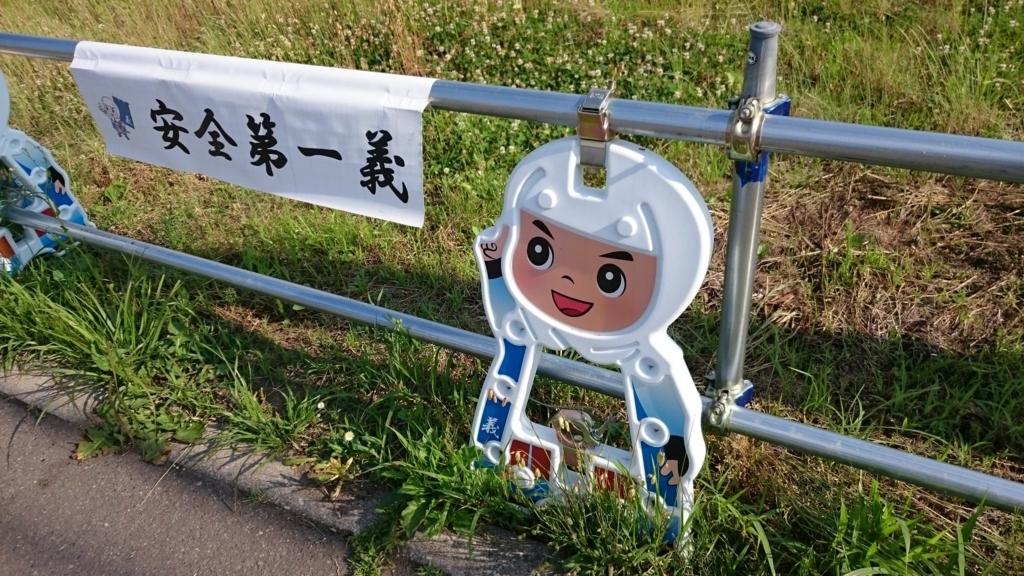 f:id:shinobutakahasi:20180727165241j:plain