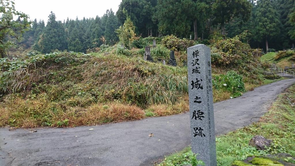 f:id:shinobutakahasi:20180727174633j:plain
