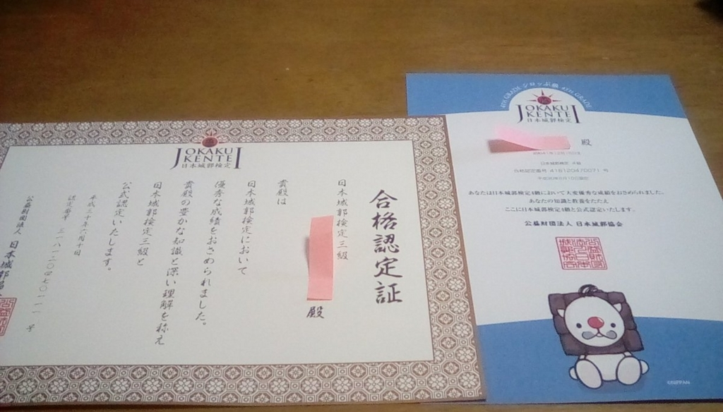 f:id:shinobutakahasi:20180728134310j:plain