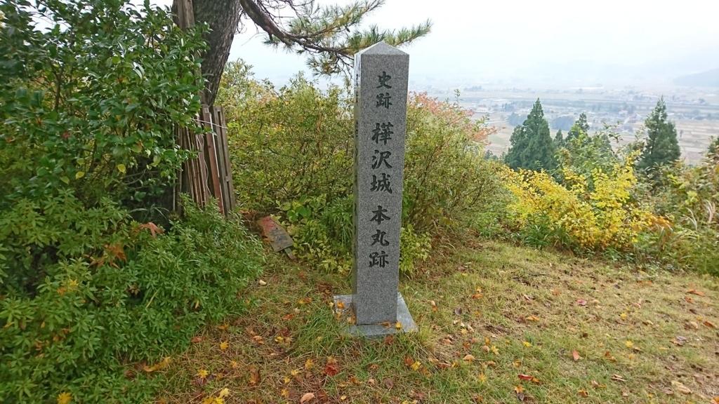 f:id:shinobutakahasi:20180804100505j:plain