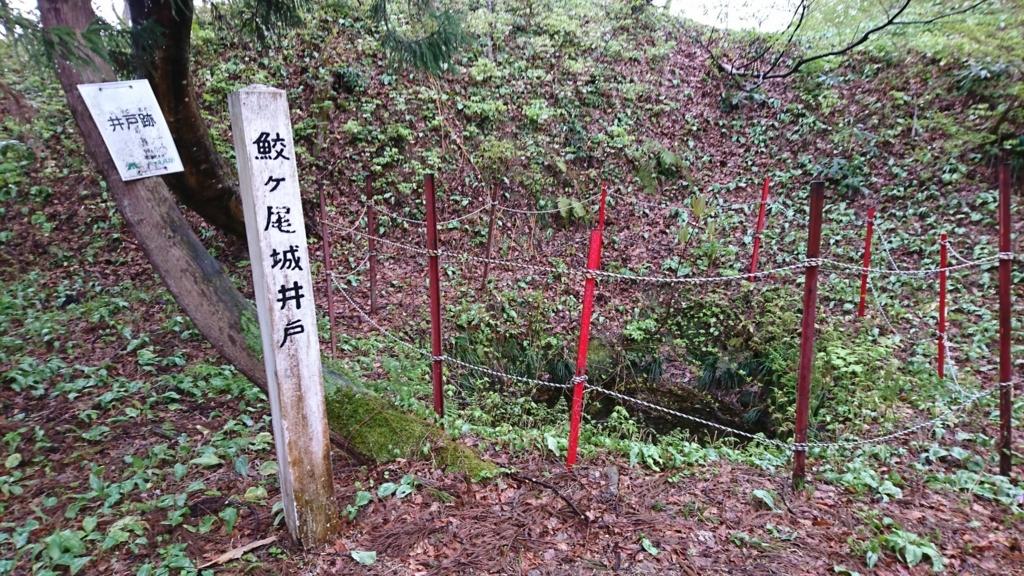 f:id:shinobutakahasi:20180812151314j:plain