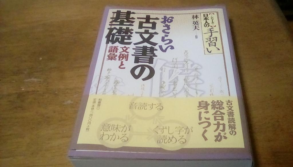 f:id:shinobutakahasi:20180816203149j:plain