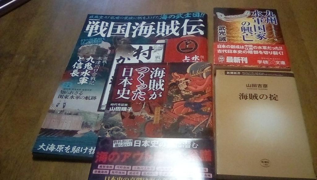 f:id:shinobutakahasi:20180901081827j:plain