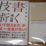 f:id:shinobutakahasi:20180902122655j:plain