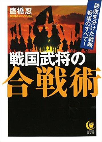 f:id:shinobutakahasi:20180918175324j:plain