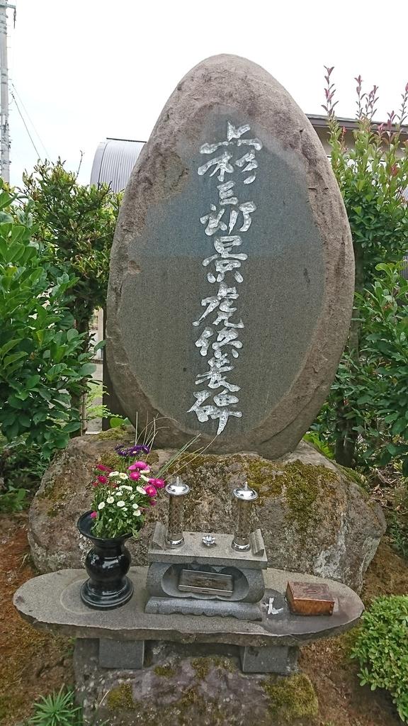f:id:shinobutakahasi:20180922141459j:plain