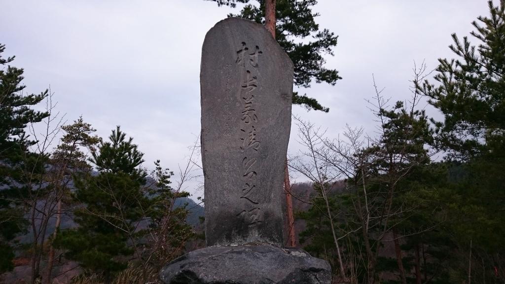 f:id:shinobutakahasi:20180922165626j:plain