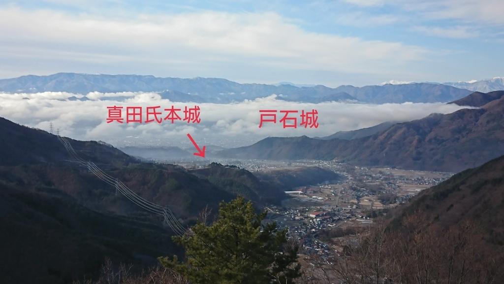 f:id:shinobutakahasi:20180923141452j:plain