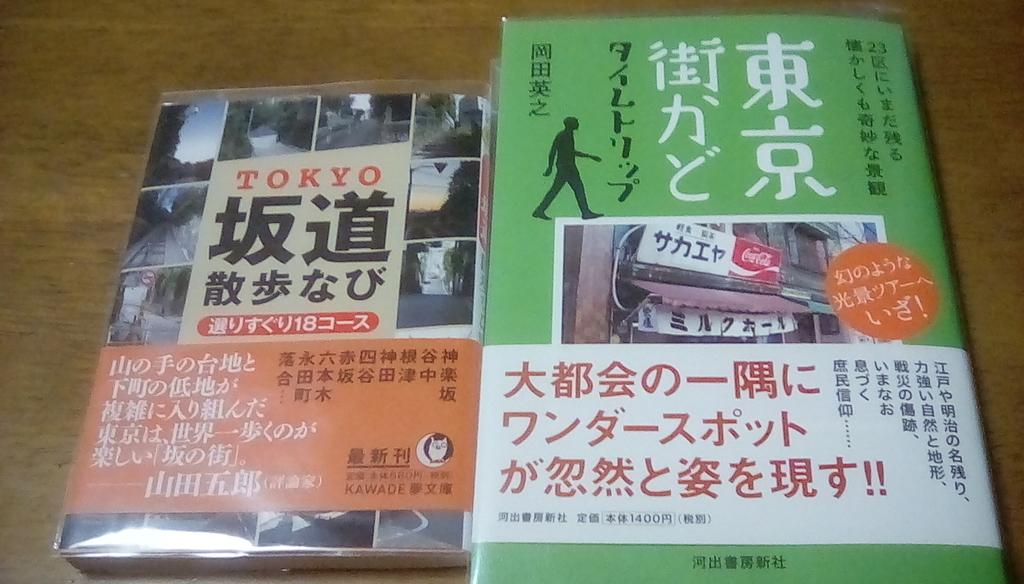 f:id:shinobutakahasi:20181014140118j:plain