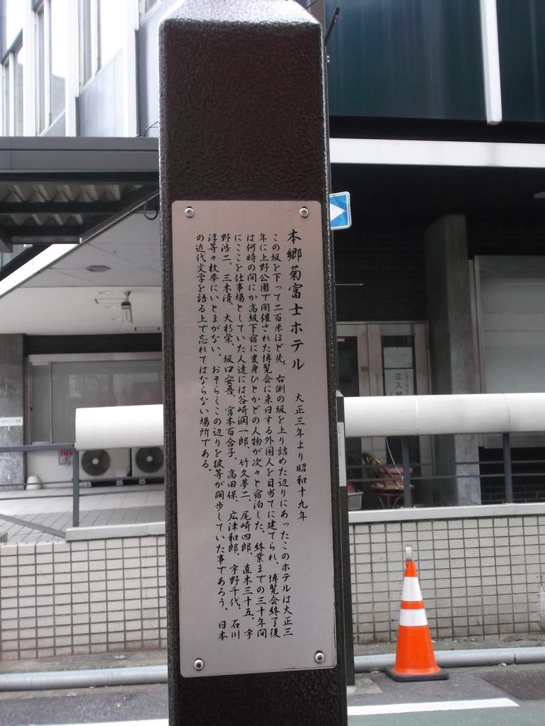 f:id:shinobutakahasi:20181014142931j:plain