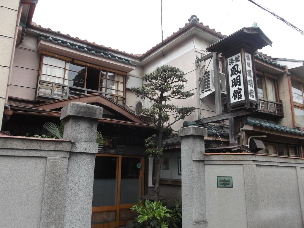 f:id:shinobutakahasi:20181014144135j:plain