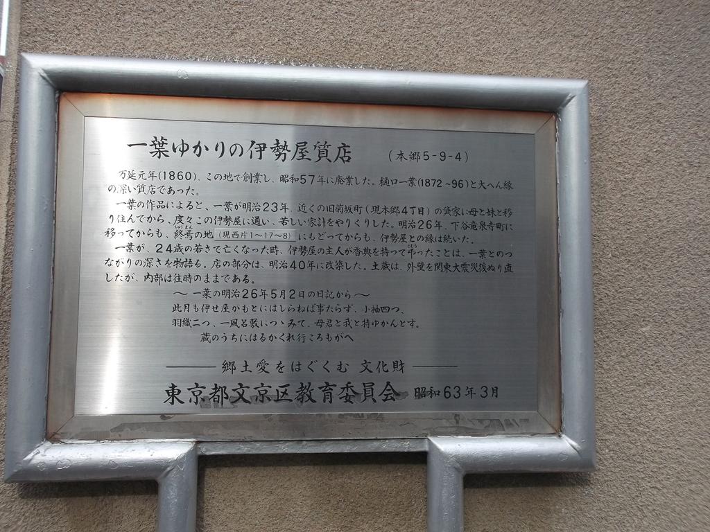 f:id:shinobutakahasi:20181014145225j:plain