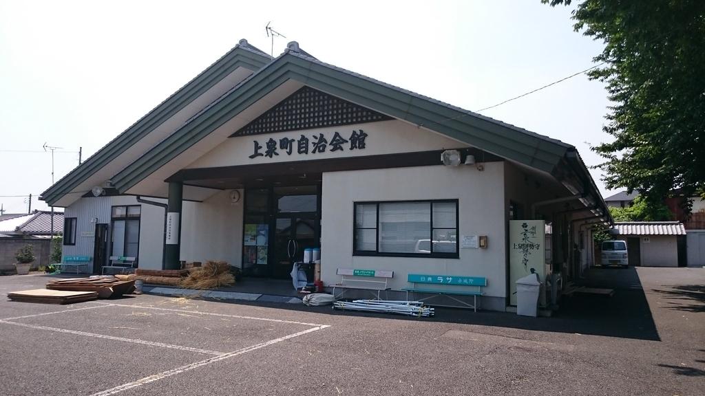 f:id:shinobutakahasi:20181017050858j:plain