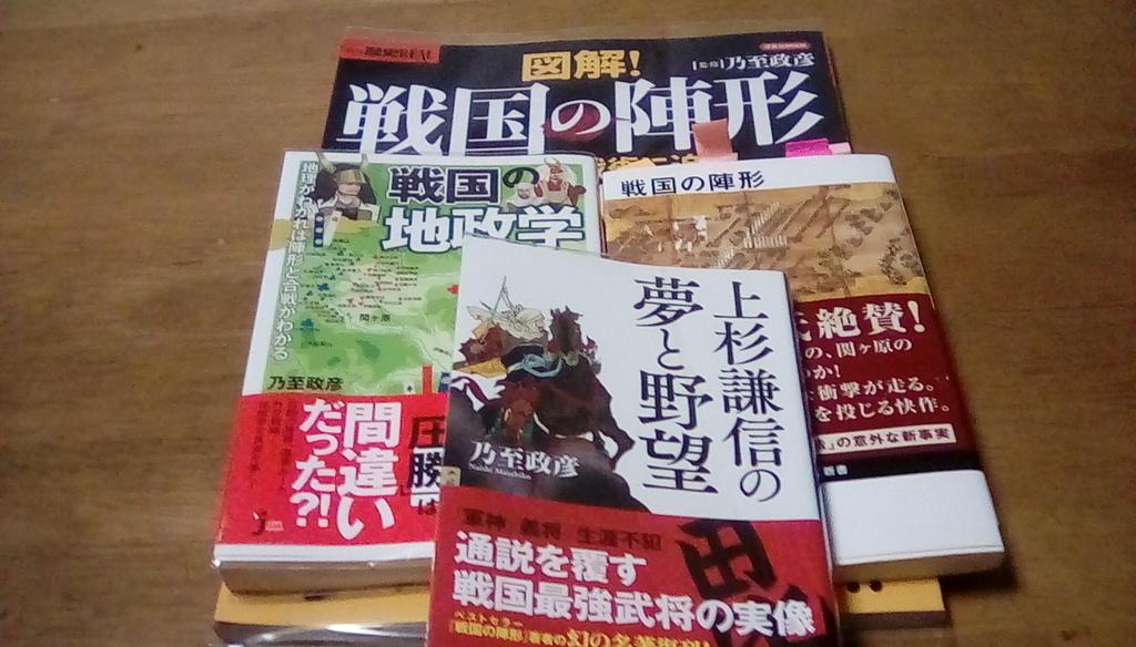 f:id:shinobutakahasi:20181020175414j:plain