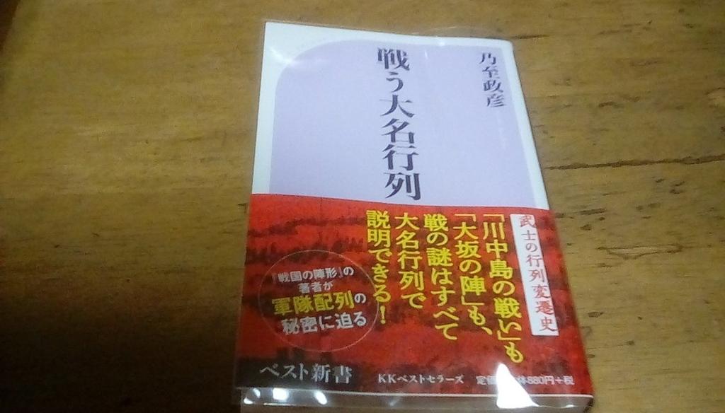 f:id:shinobutakahasi:20181022165909j:plain