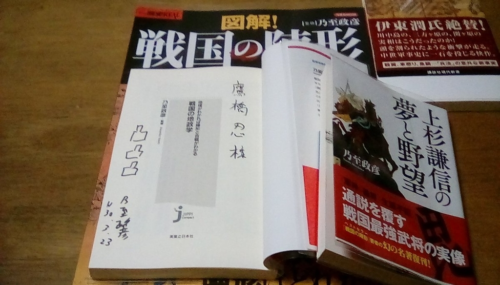 f:id:shinobutakahasi:20181022170429j:plain