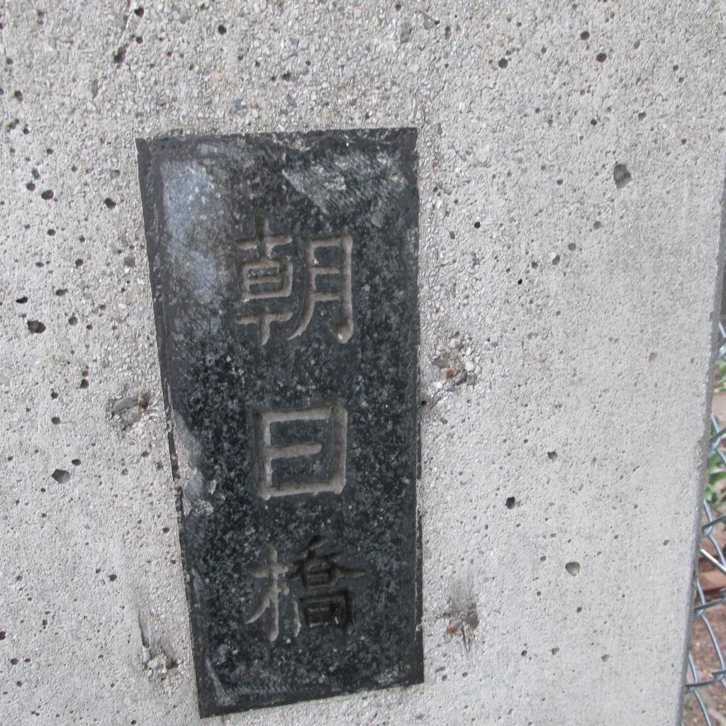 f:id:shinobutakahasi:20181101165948j:plain