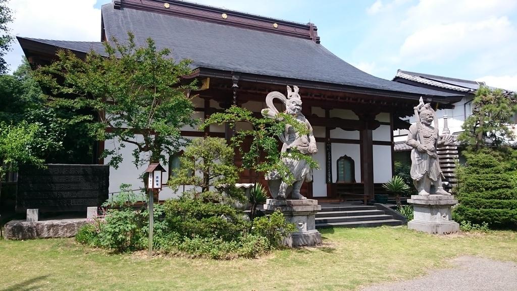 f:id:shinobutakahasi:20181105164509j:plain