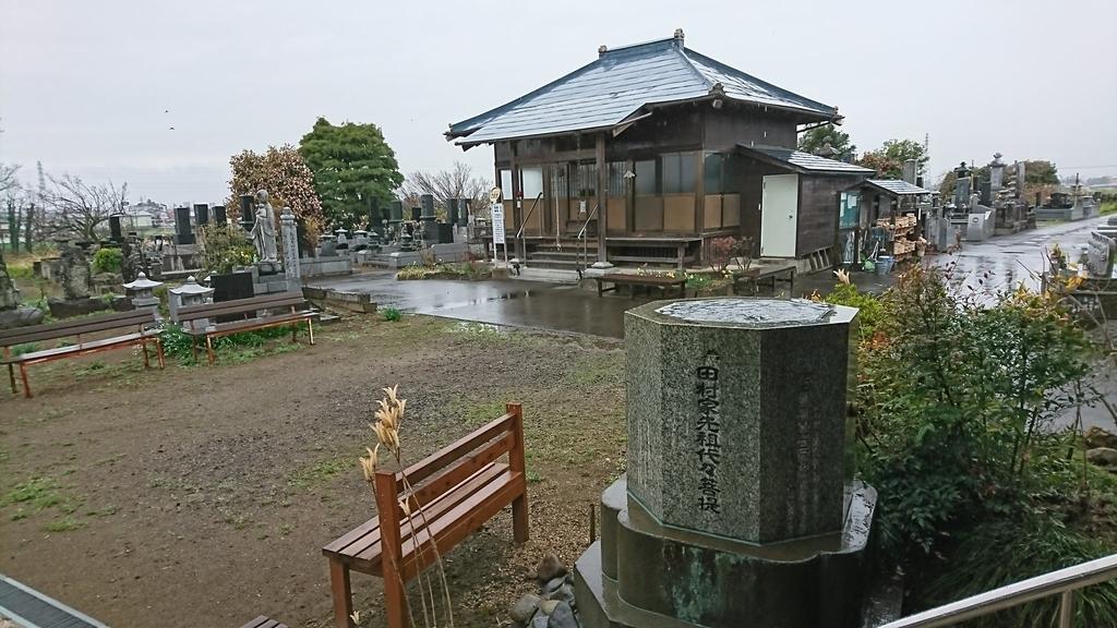 f:id:shinobutakahasi:20181105165418j:plain