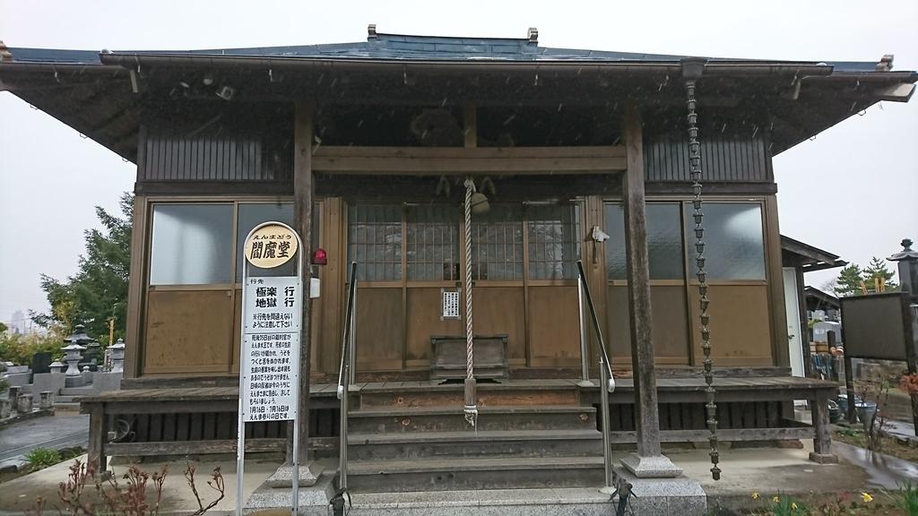 f:id:shinobutakahasi:20181105165702j:plain