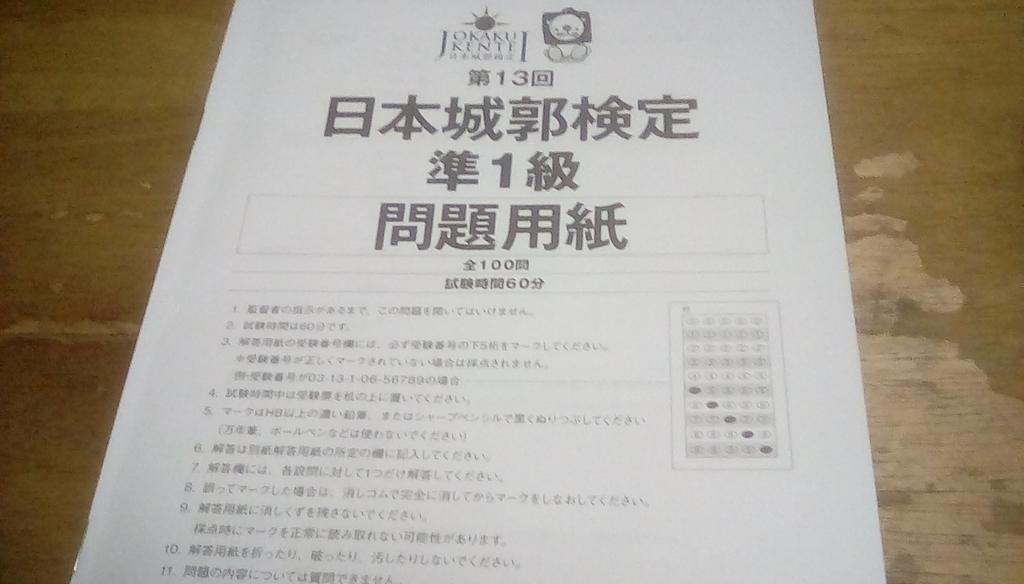 f:id:shinobutakahasi:20181130044511j:plain