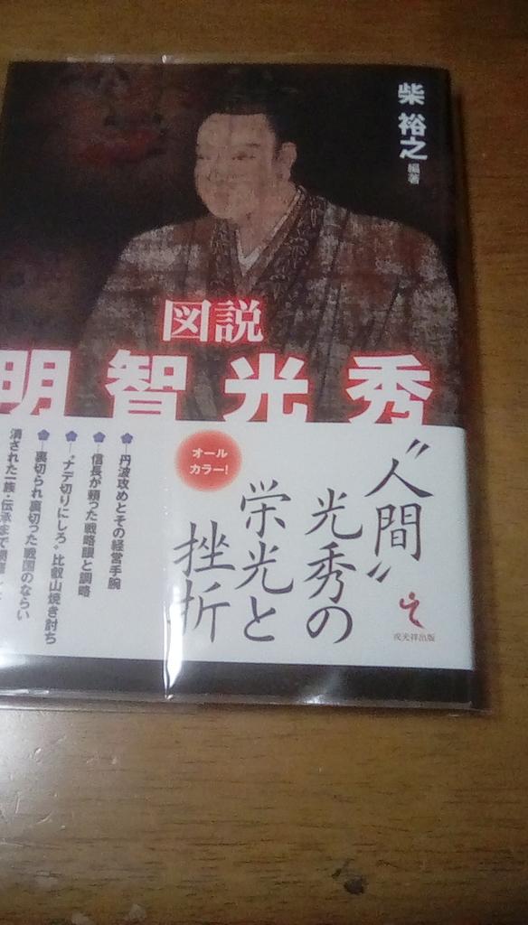 f:id:shinobutakahasi:20190107203955j:plain