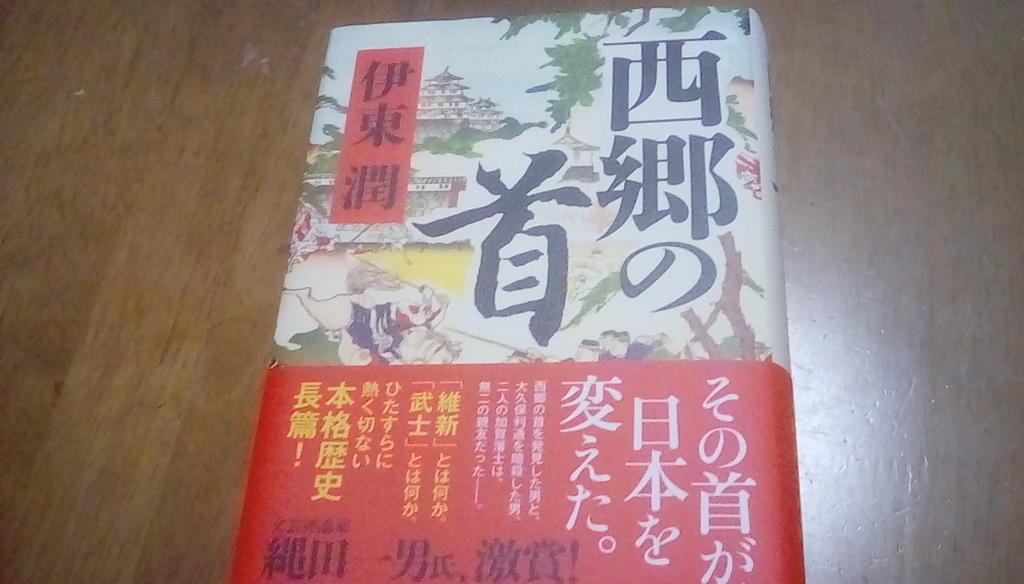 f:id:shinobutakahasi:20190107204018j:plain