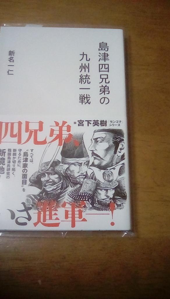 f:id:shinobutakahasi:20190107204106j:plain